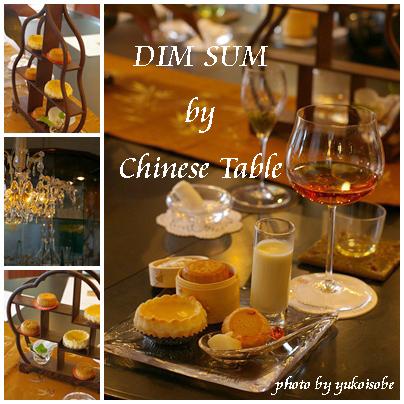 「ロブマイヤーグラスで中国茶を楽しむ会」ご参加ありがとうございました♪_a0169924_934182.jpg