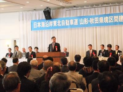 日本海沿岸東北自動車道・山形、秋田県境区間建設促進_b0084826_8462959.jpg