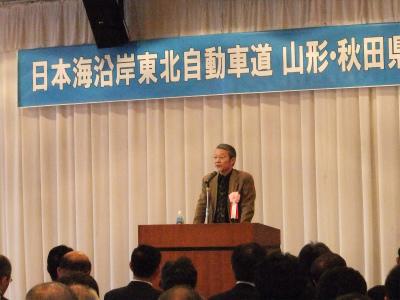 日本海沿岸東北自動車道・山形、秋田県境区間建設促進_b0084826_8471134.jpg