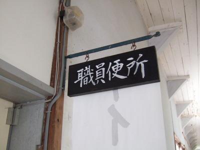 10月3日 向道中芸術村アート祭_c0104626_1810272.jpg