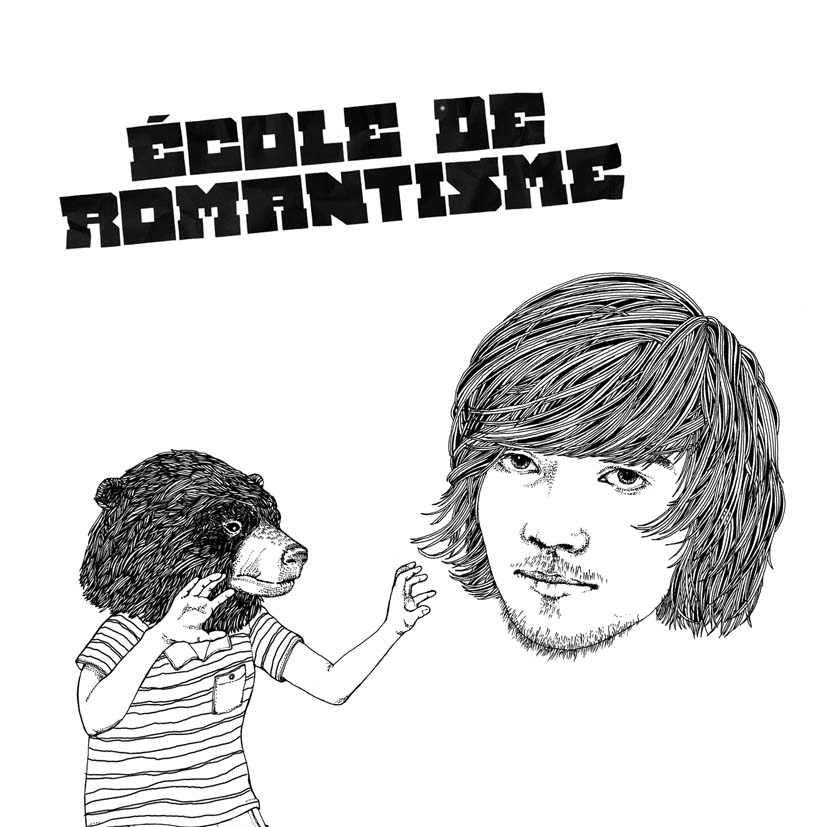 1st ALBUM『ecole de romantisme』、発売決定!!(11.23)_b0220328_1139082.jpg