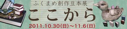 b0135230_1624992.jpg