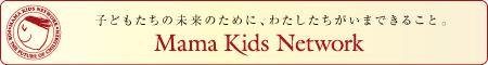 b0160930_1628129.jpg
