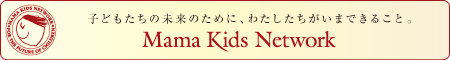 ANA機内誌「翼の王国」今月号に掲載されています。 * 「旅育日記」_b0160930_1628129.jpg