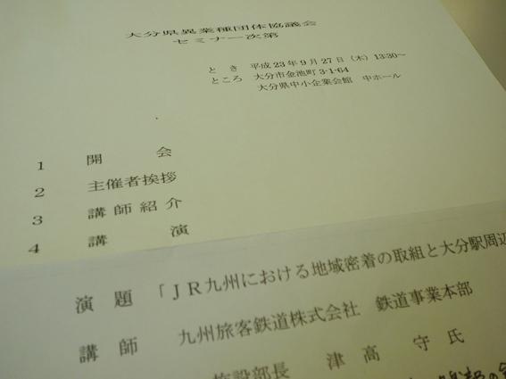 b0061732_19130100.jpg