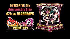 PCゲームブランド「OVERDRIVE」の5周年記念ライブイベントを独占生中継!_e0025035_13442163.jpg