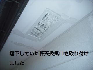 f0031037_21264316.jpg