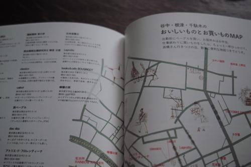 b0129548_0534130.jpg