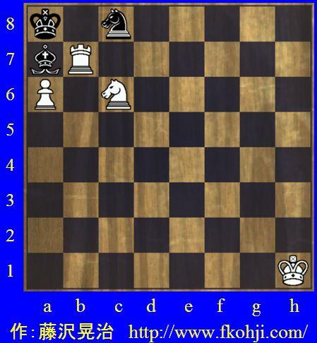 チェスのクイズ_d0168150_1450666.jpg