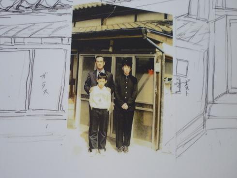 広島市現代美術館特別展 第8回ヒロシマ賞受賞記念 オノ・ヨーコ展 希望の路 YOKO ONO 2011♡*† *・。・。+_a0053662_0285279.jpg