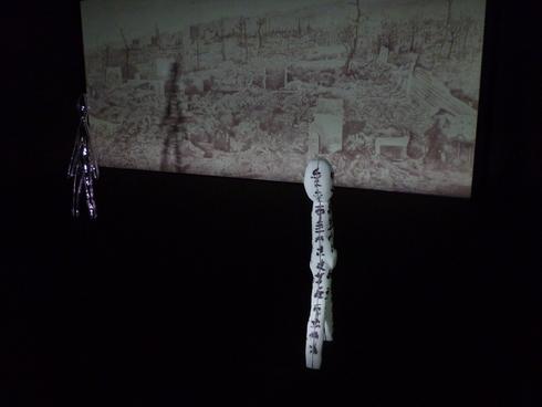広島市現代美術館特別展 第8回ヒロシマ賞受賞記念 オノ・ヨーコ展 希望の路 YOKO ONO 2011♡*† *・。・。+_a0053662_049438.jpg