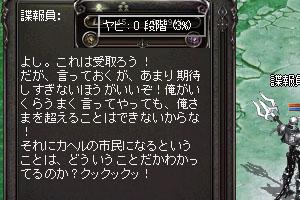 b0048563_2213261.jpg
