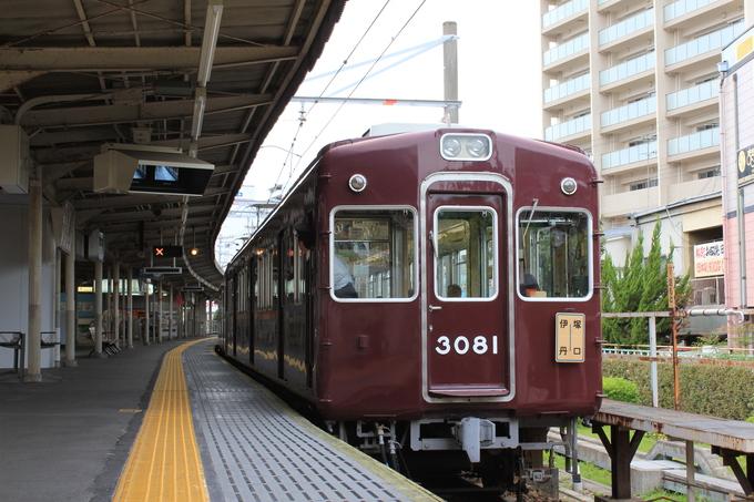 阪急塚口駅_d0202264_19272233.jpg