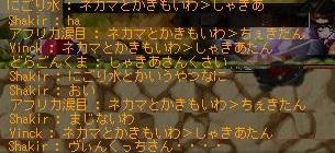 d0240665_1831481.jpg