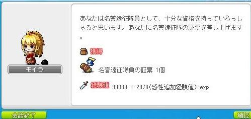 d0240665_18394988.jpg