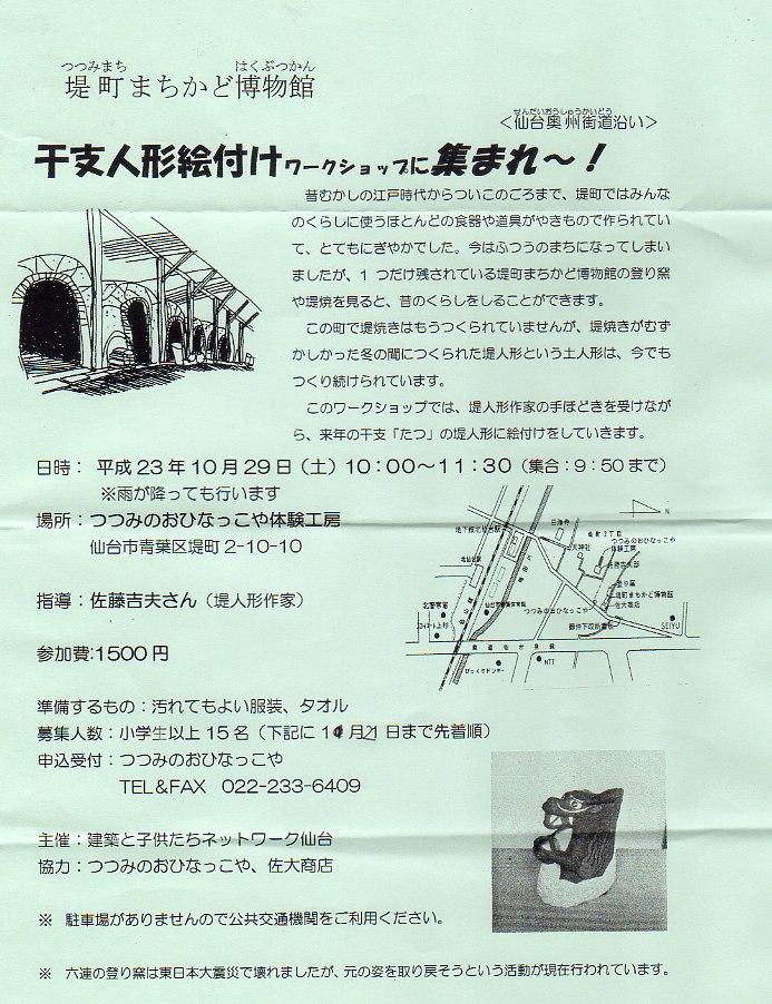 b0124466_186404.jpg
