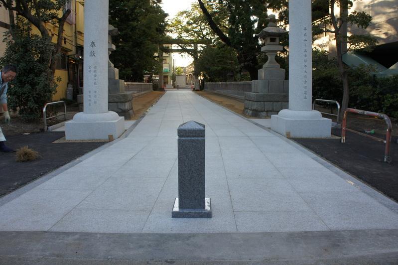 松戸神社 参道改修工事  2011.9.27_e0223769_1841621.jpg