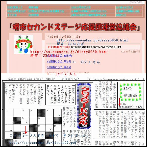 c0126271_18253861.jpg