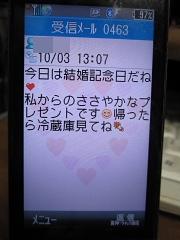 f0090177_21444318.jpg