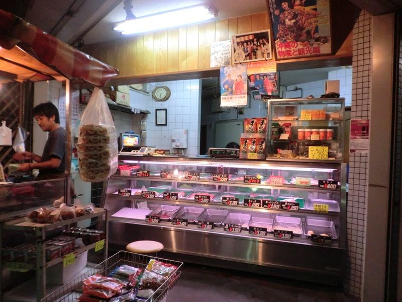 マルハチ 精肉 店