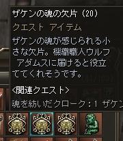 c0151483_21403887.jpg