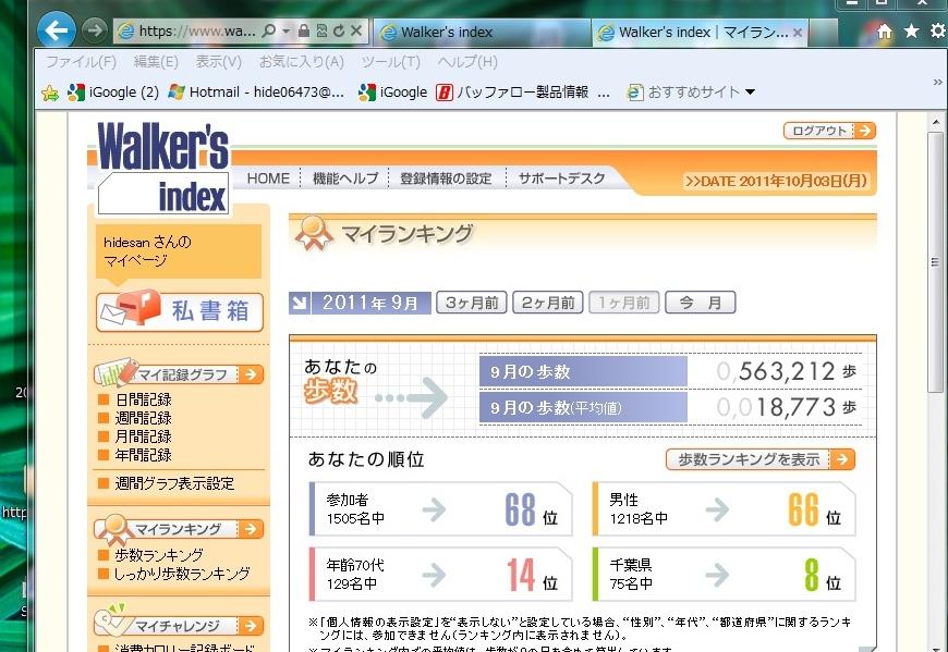 b0004489_20121347.jpg