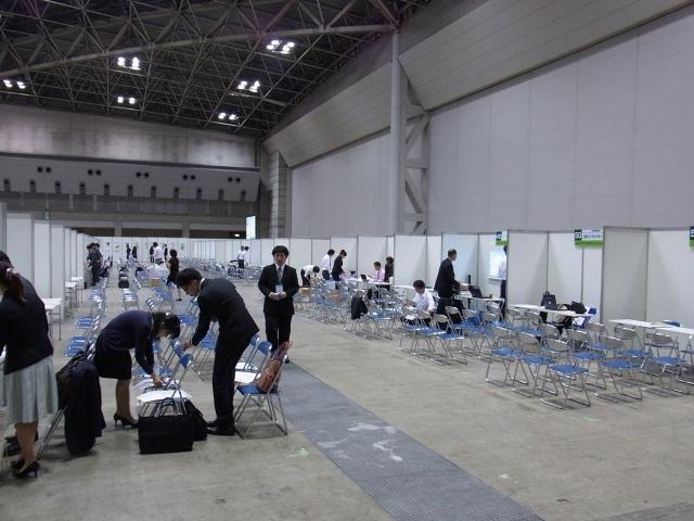 企業説明会in東京ビックサイト_b0172896_8372553.jpg