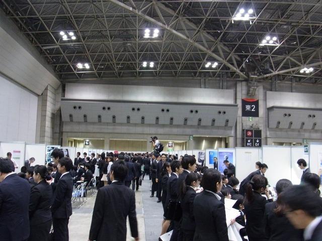 企業説明会in東京ビックサイト_b0172896_8423199.jpg