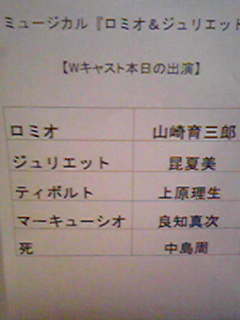 c0027298_081681.jpg