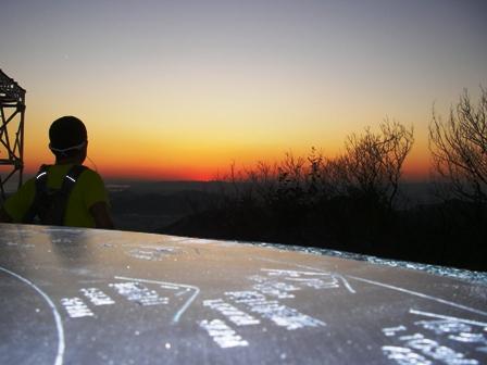 11.10.04(火) 夕焼け小焼けで陽が暮れて_a0062810_1972173.jpg