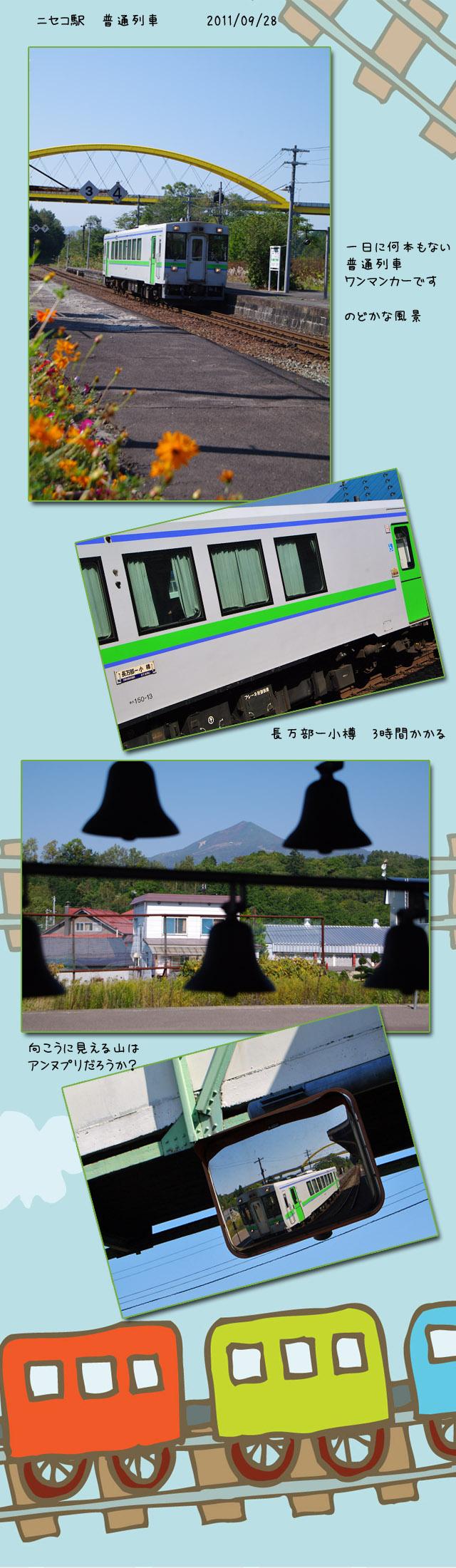 b0019313_182102.jpg