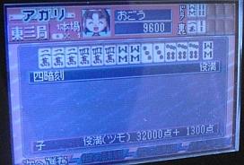 b0036414_87507.jpg