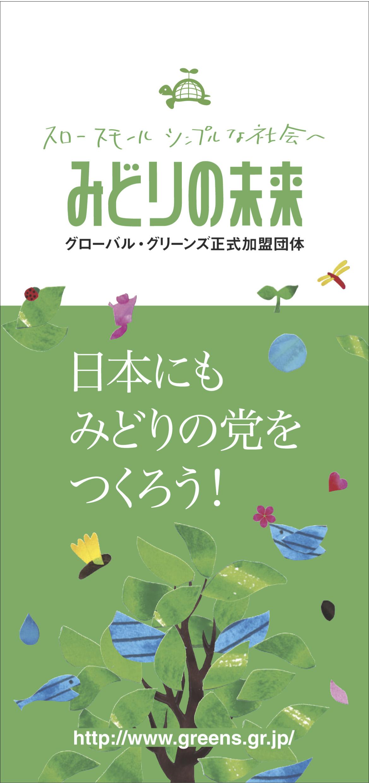 湯浅誠さんからのイベントのお知らせ_e0094315_20492750.jpg