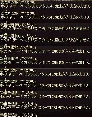 f0178315_8473749.jpg