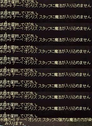 f0178315_8474394.jpg