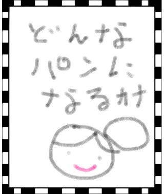 キティーちゃん_f0170422_23252065.jpg