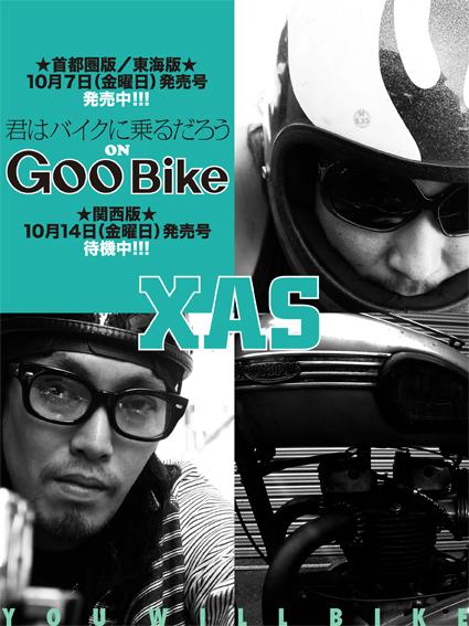 藤井 稔 & kawasaki Z400LTD(2011 1002)_f0203027_18372222.jpg