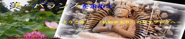 b0161030_2248716.jpg