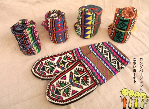 マースーレ村から足元ほっこり靴下届きました_d0156336_2375078.jpg