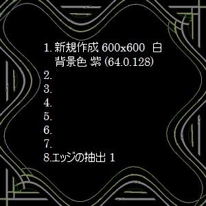 c0106443_1141248.jpg