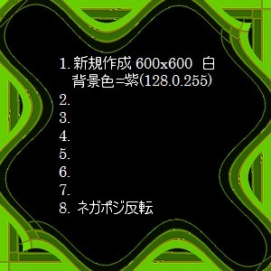 c0106443_1150493.jpg