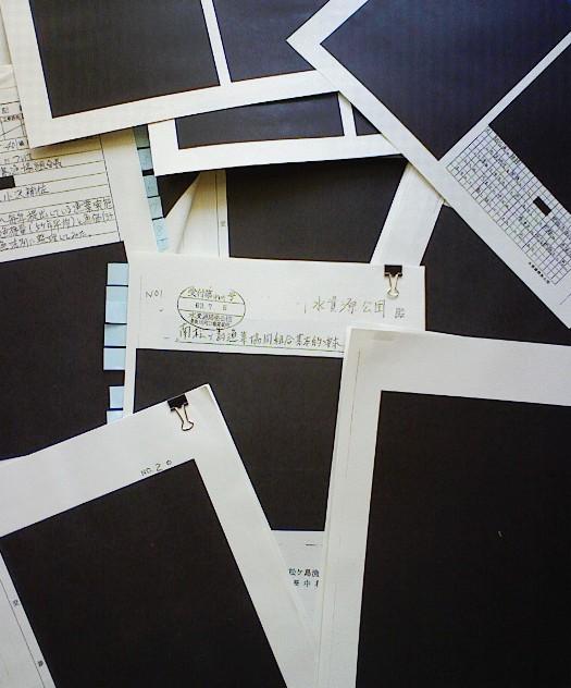 補償交渉記録の真っ黒塗り_f0197754_20564825.jpg