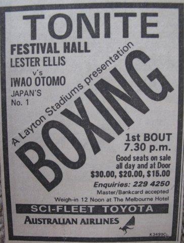 23 years ago in Brisbane_c0157558_19563815.jpg