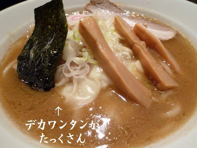 2011 三ツ矢堂製麺_c0134862_12242381.jpg