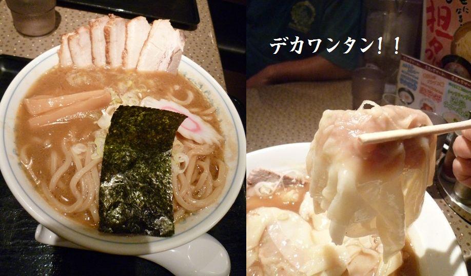 2011 三ツ矢堂製麺_c0134862_12244082.jpg
