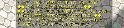 c0146263_1637059.jpg