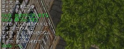 c0146263_16565215.jpg