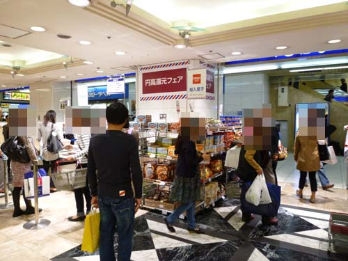 【池袋情報】円高還元セール開催中_c0152767_225542.jpg