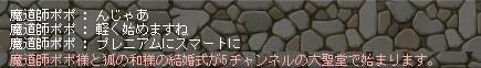 d0065670_11335874.jpg