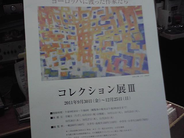 e0046190_20115766.jpg